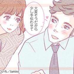 彼に振り向いてほしい…♡コッソリ「職場恋愛を成功させる」秘訣って?