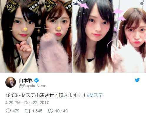NMB48山本彩&吉田朱里、キュートな猫に変身「飼いたいです」の声