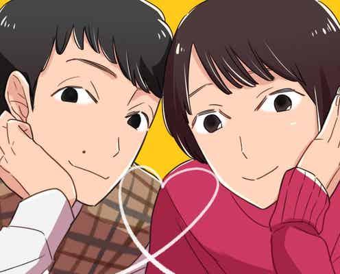 新垣結衣さんと星野源さんが結婚!みんなビックリの逃げ恥婚に日本中から祝福が