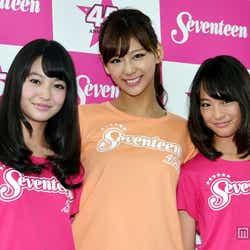 「ミスセブンティーン2013」に選ばれた大友花恋(右)、田辺桃子(左)と先輩モデルの西内まりや(中央)