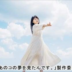 元モー娘。・鞘師里保、待望のドラマ出演。山里亮太が新規書き下ろしで描いた「あのコの夢を見たんです。」