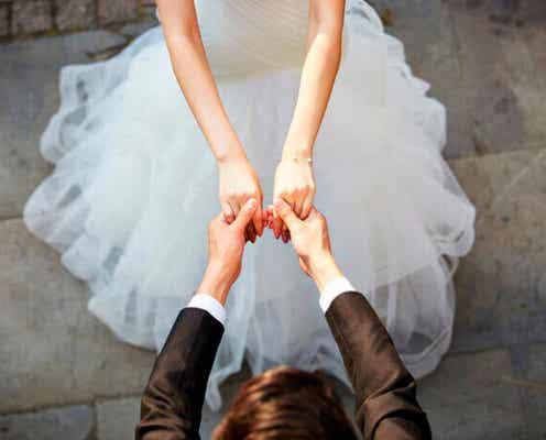 何が違う? スピード婚でもうまくいく人の特徴5つ