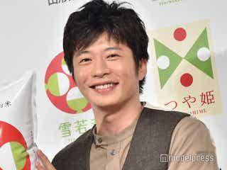 """田中圭、結婚5年で初""""妻と2人きり""""の日に拗ねる"""