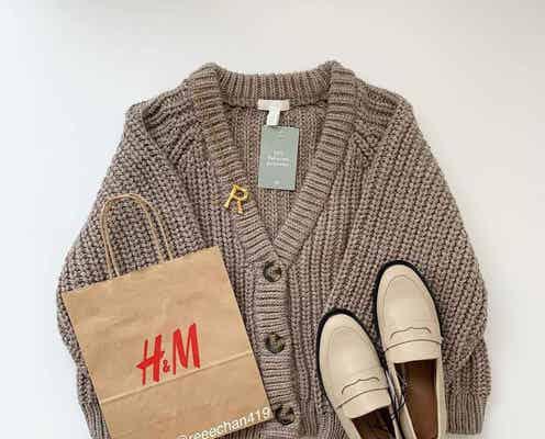 いいとこツイてくる!【H&M】の「絶妙ブラウンアイテム」