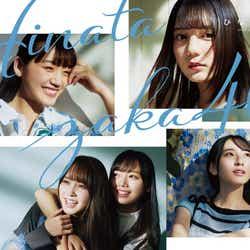モデルプレス - 日向坂46、1stアルバム「ひなたざか」音楽チャート席巻 快進撃に期待高まる