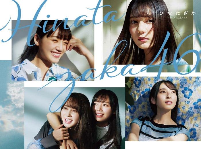 日向坂46 1stアルバム「ひなたざか」(2020年9月23日発売)初回仕様限定盤 TYPE-A(提供写真)
