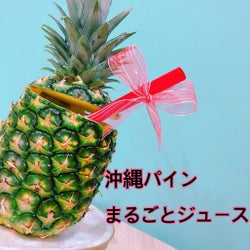 「amitapi」沖縄パインまるごとジュース(提供写真)