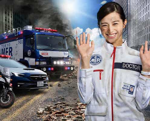 中条あやみ、約9年ぶりに鈴木亮平と共演「TOKYO MER~走る緊急救命室~」出演決定 救命救急の研修医役に