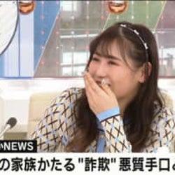 元AKB48・西野未姫の弟の登場!千原ジュニアの『みぃ』呼びに西野思わず赤面?