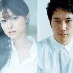 深田恭子、松山ケンイチと再び夫婦に 妊活に励む<隣の家族は青く見える>