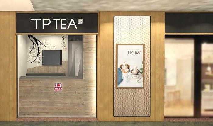 TP TEA/画像提供:オアシスティースタンド