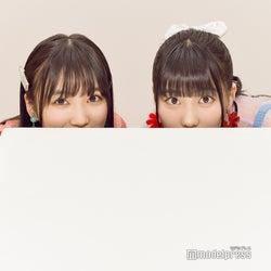 ②矢吹奈子&田中美久 (C)モデルプレス