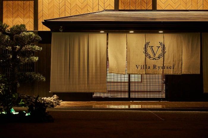 Villa Ryusei/画像提供:大倉