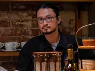 長岡亮介のサプライズ登場にネット騒然!「恐れ多かったのですが…」シェフ役でレギュラー出演