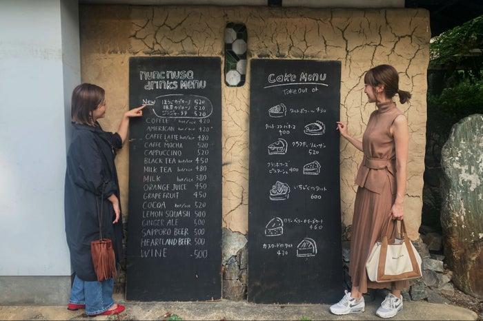 「ヌンクヌスク鶴舞公園」のメニュー看板 (C)モデルプレス