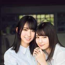 (左から)金村美玖・小坂菜緒(画像提供:講談社)