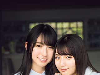 日向坂46金村美玖&小坂菜緒、姉妹のような2ショット 微笑みにキュン