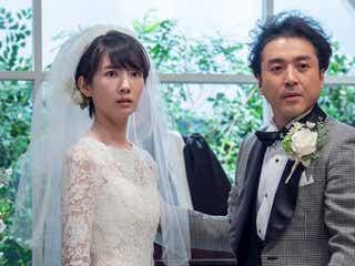 波瑠、ムロツヨシと結婚式コントに挑戦 中川大志が飛び込む<LIFE!~人生に捧げるコント~>