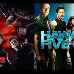 【ランキング】Amazon Prime Videoおすすめアクションドラマ 衝撃作『ザ・ボーイズ』や『Hawaii Five-0』も...