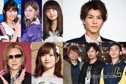 乃木坂46が2年連続首位、LDH・平野紫耀らランクイン「Twitter」2018年に音楽部門で話題になったハッシュタグ&アカウントTOP10発表