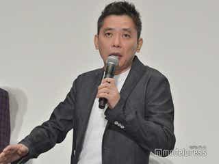 爆笑問題・太田光が説明「サンジャポスタッフは大慌てで…」 田中裕二&山本アナがコロナ感染
