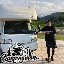 """モデルプレス - 三代目JSB山下健二郎""""かっこいい大人""""目指す 新バラエティ番組「Campingman」スタート"""