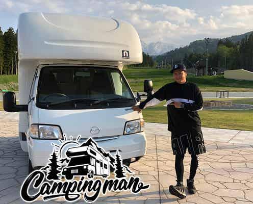 """三代目JSB山下健二郎""""かっこいい大人""""目指す 新バラエティ番組「Campingman」スタート"""