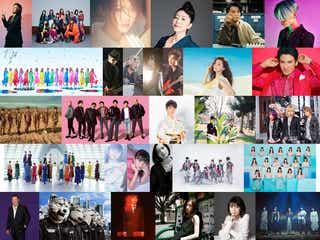 乃木坂46・日向坂46・三代目JSBら「音楽の日」第1弾アーティスト発表