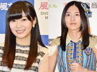 指原莉乃、松井珠理奈のSKE48専任宣言にコメント