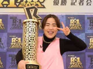 ゆりやんレトリィバァ、念願の『R-1グランプリ』初優勝で涙!「いろんな思いが巡ってきた」