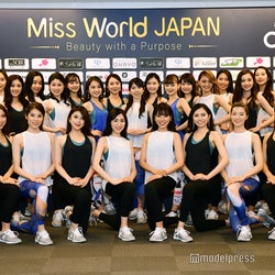 「ミス・ワールド2019世界大会」ファイナリスト30名お披露目