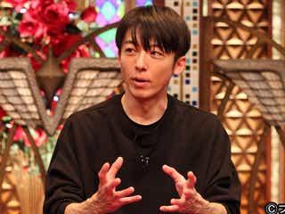 高橋一生の恋愛テクニックに松岡昌宏「言葉のマジシャンだね!」と興奮『TOKIOカケル』