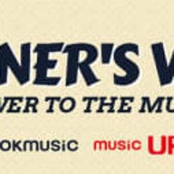 音楽ファンの声、エールを募集!music UP's/OKMusic特別企画『Power To The Music』【vol.37】公開
