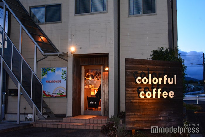 Colorful Coffee(C)モデルプレス