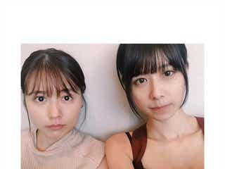有村藍里&架純「真顔の妹と真顔が出来なかった姉です」姉妹2ショットに反響「やっぱり似てる」「最強すぎ」