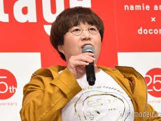 志村けんさん訃報に近藤春菜号泣 「志村どうぶつ園」で共演