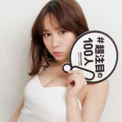 大場美奈 『AKB48総選挙公式ガイドブック2018』(5月16日発売/講談社)公式ツイッターより