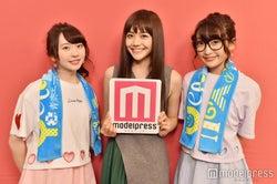 松井愛莉 with まこみな(C)モデルプレス