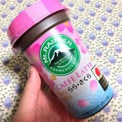 ほろ甘い桜がこんなにコーヒーに合うなんて!春のカフェラッテ「マウントレーニア カフェラッテらら・さくら」を飲んでみた