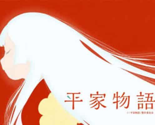 TVアニメ『平家物語』新規ビジュアル、スタッフコメント公開!FODにて先行独占配信開始!