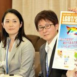 LGBT施策の専門職員 兵庫・明石市が2人に辞令交付「ありのままで大切にされるまち目指す」
