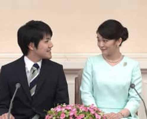 約3年2カ月ぶり きょう再会 眞子さまと小室圭さん