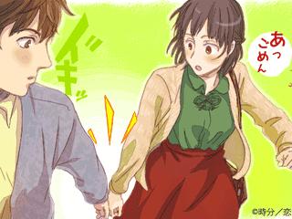 手が触れそう…♡初デート中に彼氏を「虜にするボディタッチ」とは