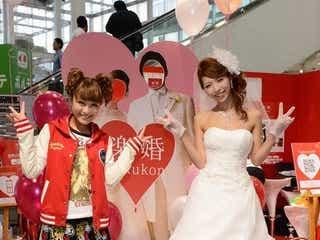 鈴木奈々、姉と登場 「来年絶対結婚します」宣言