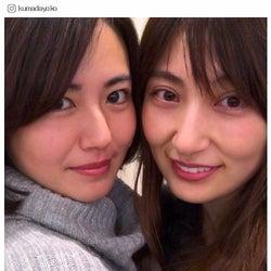 """熊田曜子&磯山さやか""""Wすっぴん""""披露に驚きの声続々"""