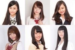 速報!日本一かわいい女子高生を決めるミスコン【中部地方予選/中間発表】
