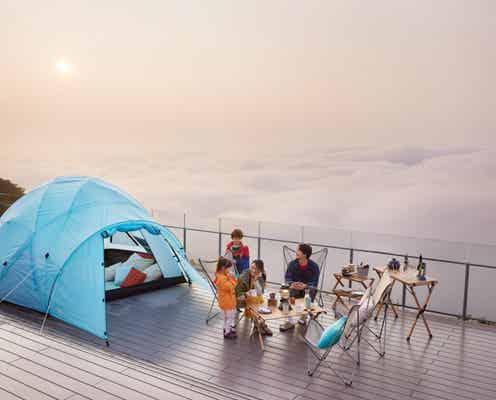 星野リゾート トマム「雲海テラスキャンプ」天空の絶景を独占する1日1組限定プラン