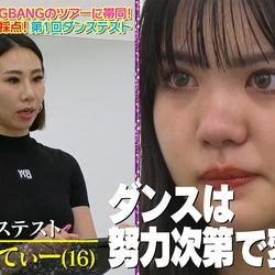 ゆあてぃー/「ナナポプ」第4話より