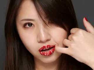 阿部真央、1月22日発売ニューアルバム「まだいけます」からタイトル曲「まだいけます」のミュージックビデオを公開!全曲配信スタート!