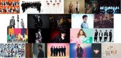 KinKi Kids・乃木坂46・EXILE・Kis-My-Ft2ら「CDTV」クリスマスSP、第1弾出演者22組発表